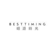 细语时光-besttiming