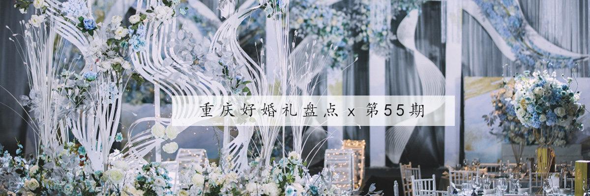 重庆好亚博app赛事直播网第55期盘点